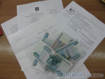 Закон плата за общедомовые нужды