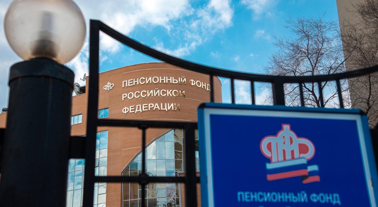 личный кабинет пенсионного фонда калужской области