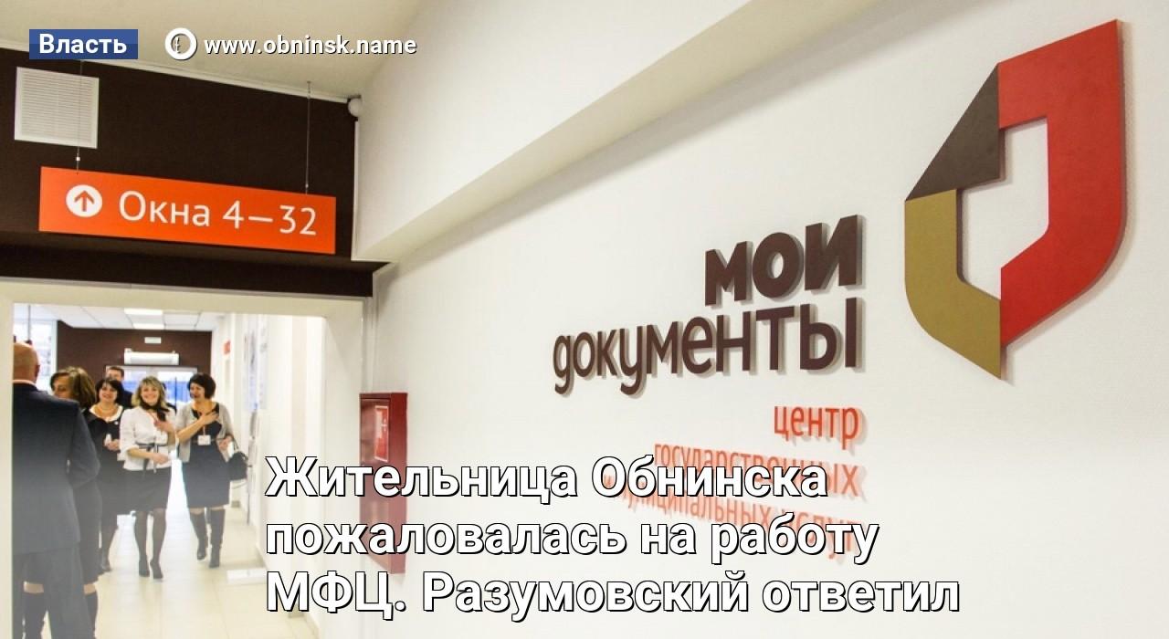 Работа для девушек обнинск севастополь работа для девушек