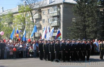 приёма парад в обнинске на 9 мая 2016 организация