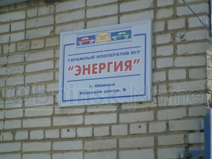 Проститутки мичуринский город номер телефонa