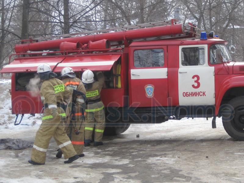 аварийная служба г обнинск поиска запросу