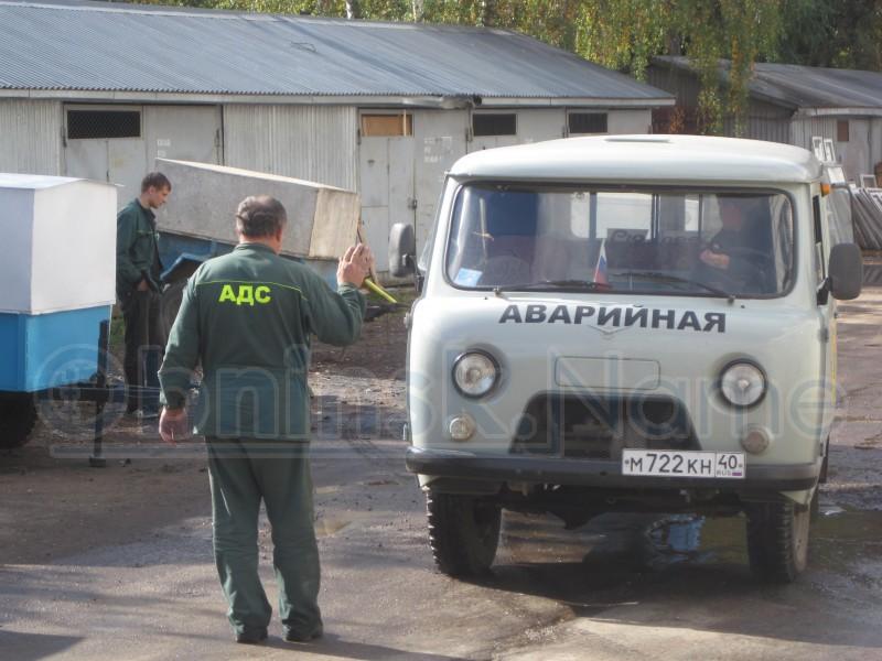 молитв для аварийная служба г обнинск Новосибирске легко