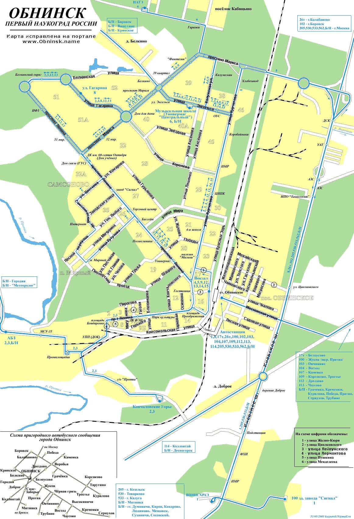 Сайт о Балабаново-1 (военных городках рядом с г. Балабаново) - есть 2 схемы: городка и проезда к нему...